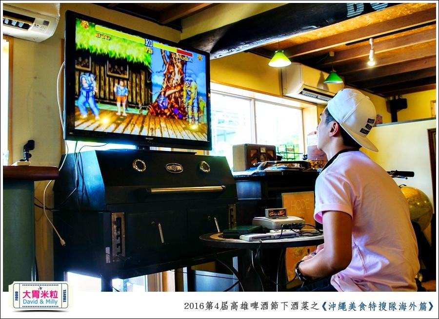 2016第4屆高雄啤酒節下酒菜之沖繩美食特搜隊@大胃米粒0085.jpg
