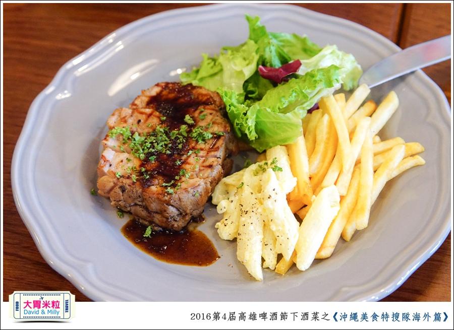 OKINAWA0067.jpg