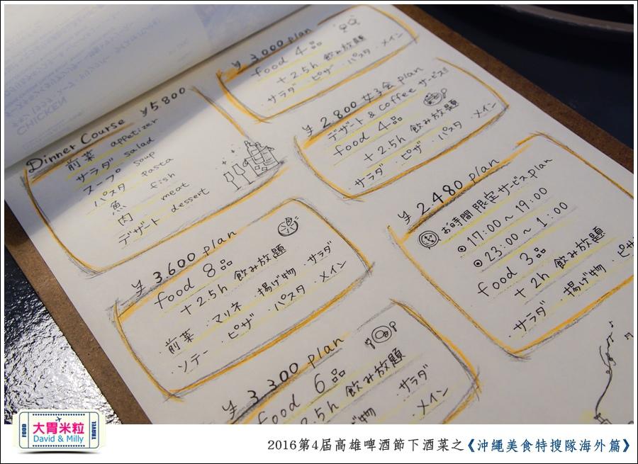 OKINAWA0073.jpg
