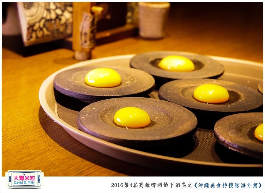 OKINAWA0100.jpg