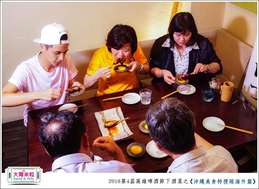 OKINAWA0104.jpg