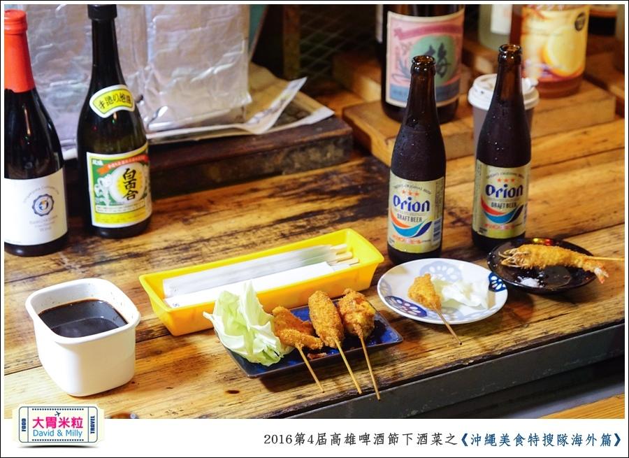 OKINAWA0113.jpg