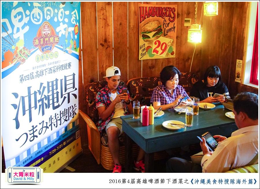 OKINAWA0124.jpg