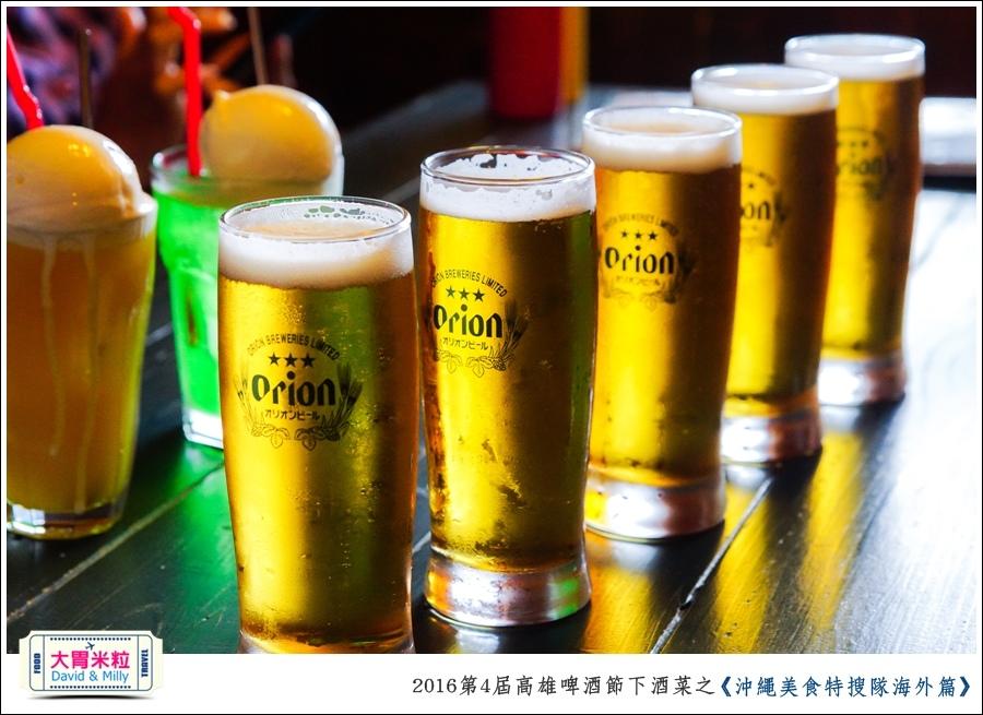 OKINAWA0126.jpg