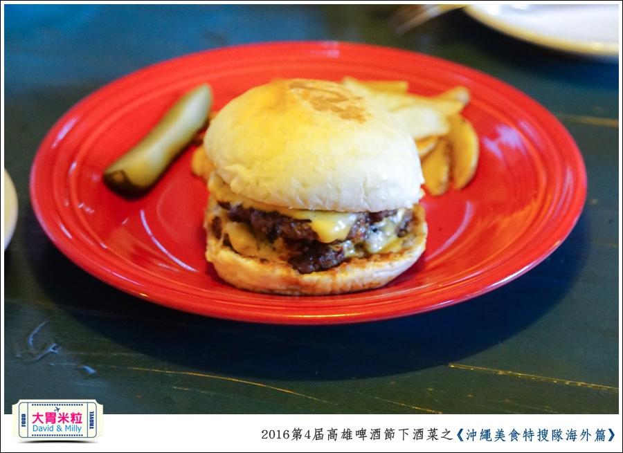 OKINAWA0128.jpg
