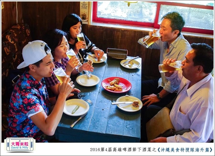 OKINAWA0131.jpg