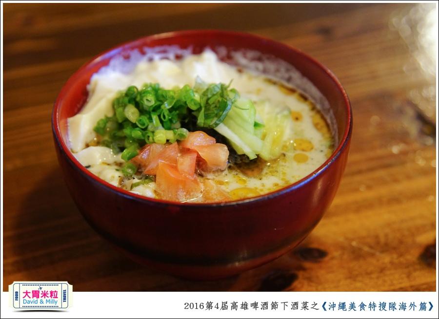 OKINAWA0146.jpg