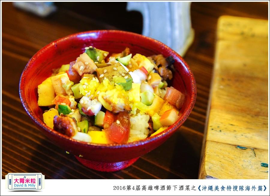OKINAWA0147.jpg