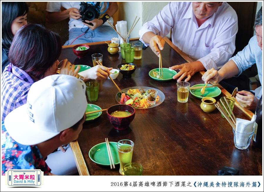 OKINAWA0150.jpg