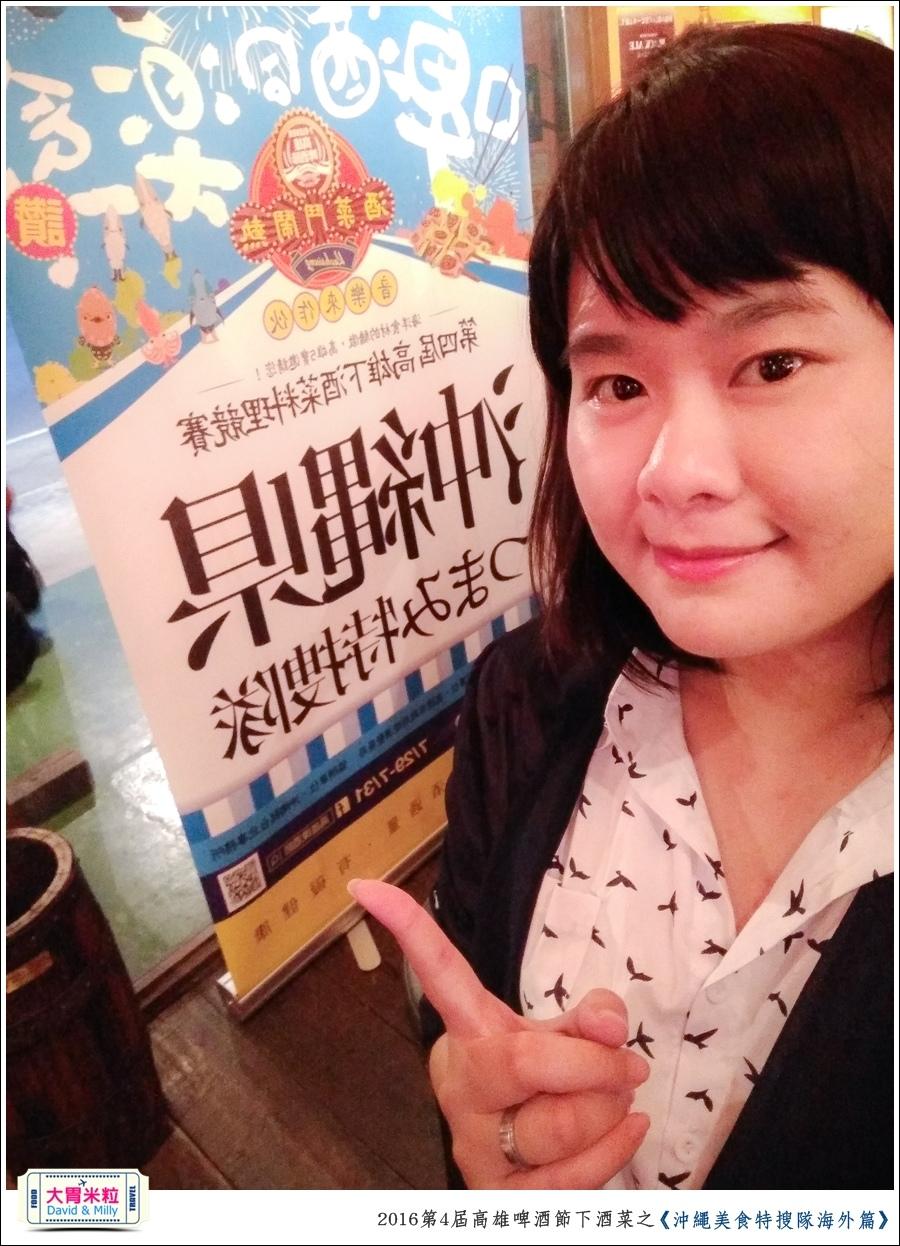 OKINAWA0162.jpg