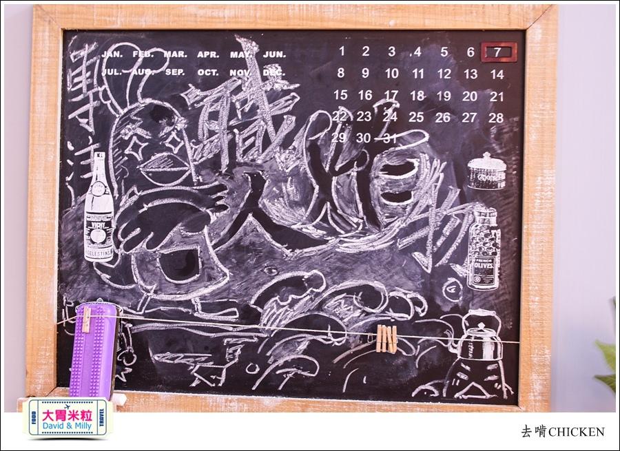 高雄炸物推薦@去啃chicken炸物@大胃米粒0007.jpg
