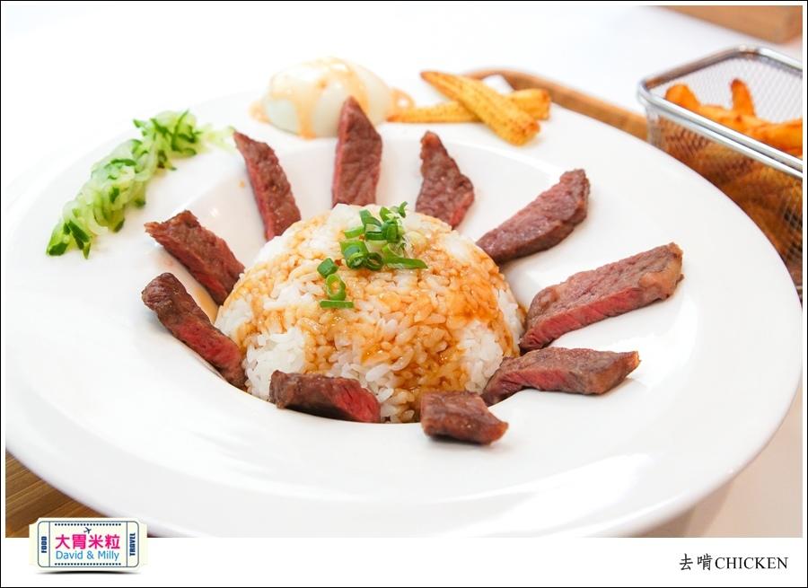 高雄炸物推薦@去啃chicken炸物@大胃米粒0027.jpg