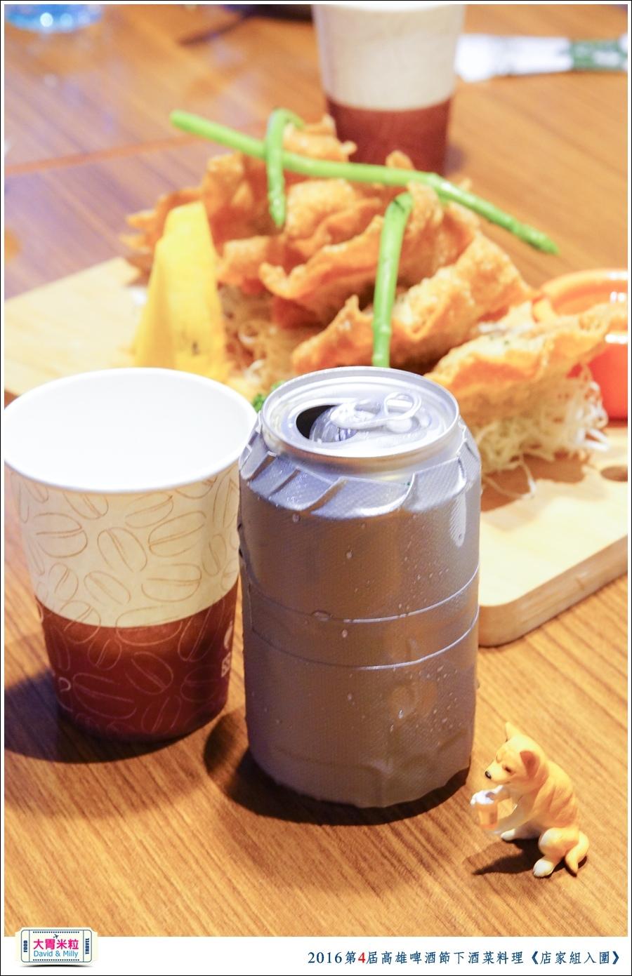 2016第4屆高雄啤酒節下酒菜料理競賽1@大胃米粒0028.jpg