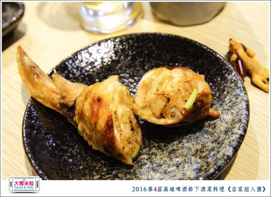 2016第4屆高雄啤酒節下酒菜料理競賽1@大胃米粒0045.jpg