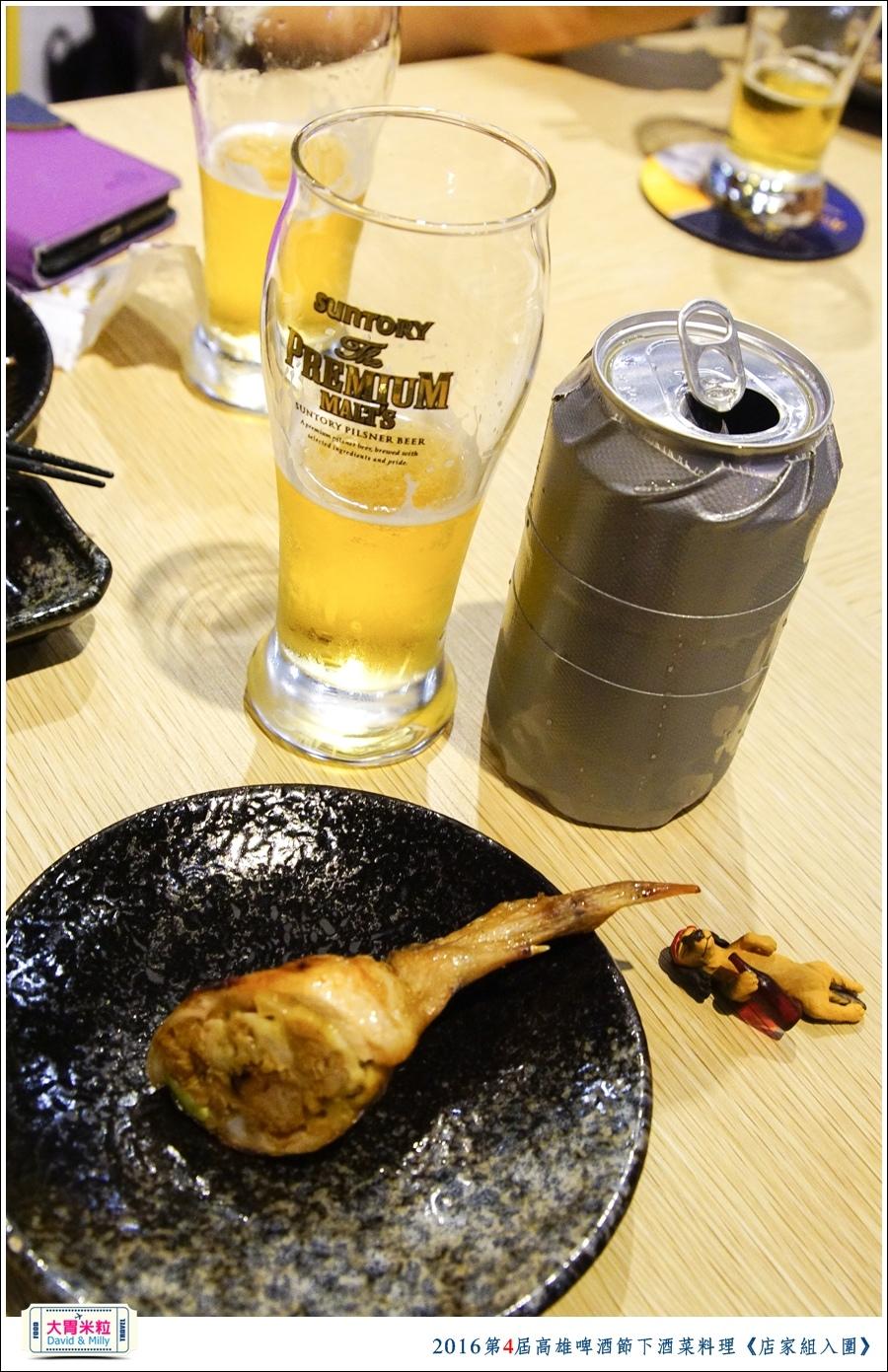 2016第4屆高雄啤酒節下酒菜料理競賽1@大胃米粒0046.jpg