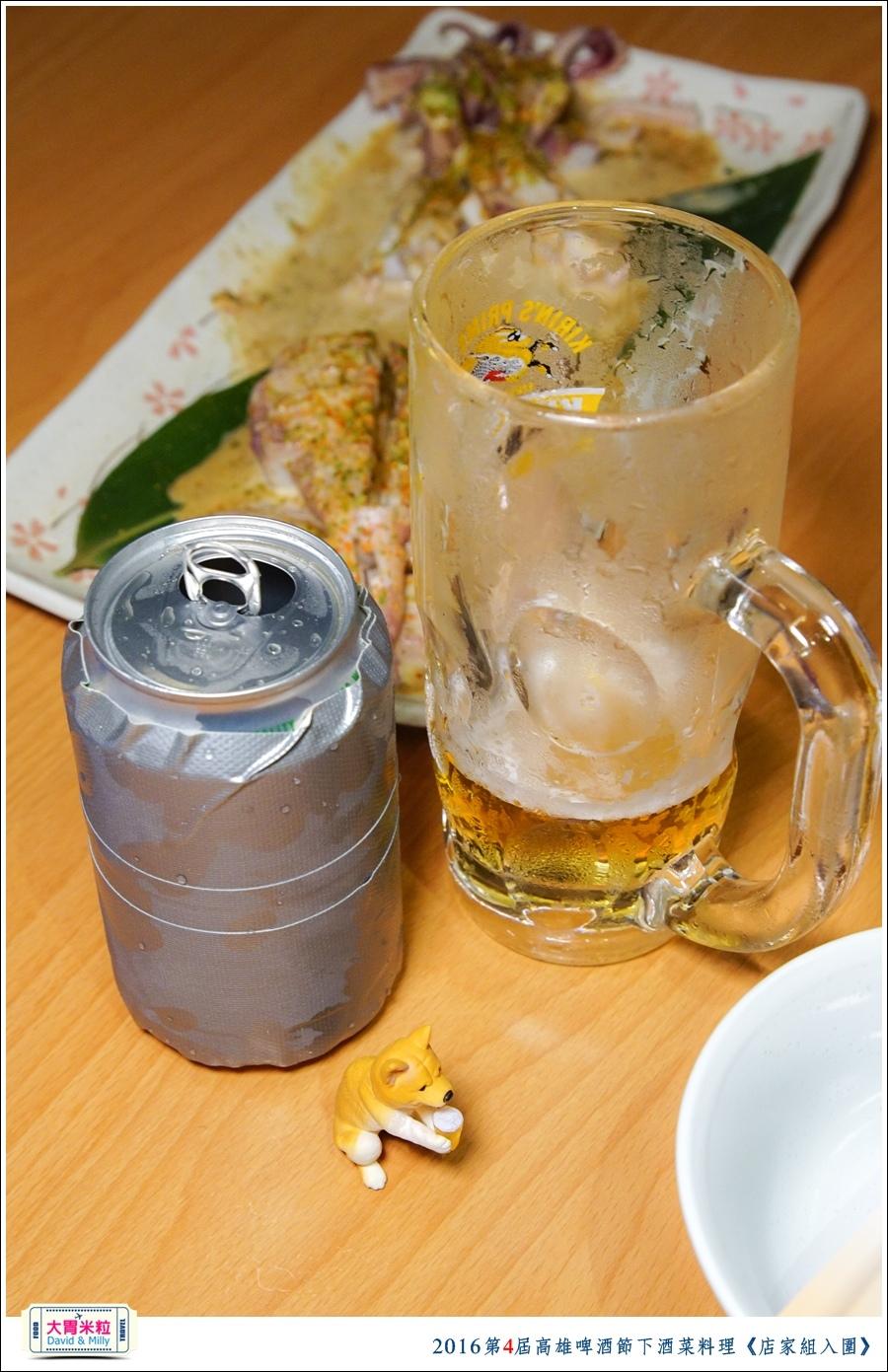 2016第4屆高雄啤酒節下酒菜料理競賽1@大胃米粒0061.jpg