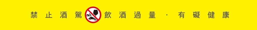 2016第4屆高雄啤酒節下酒菜料理競賽2@大胃米粒0093.jpg