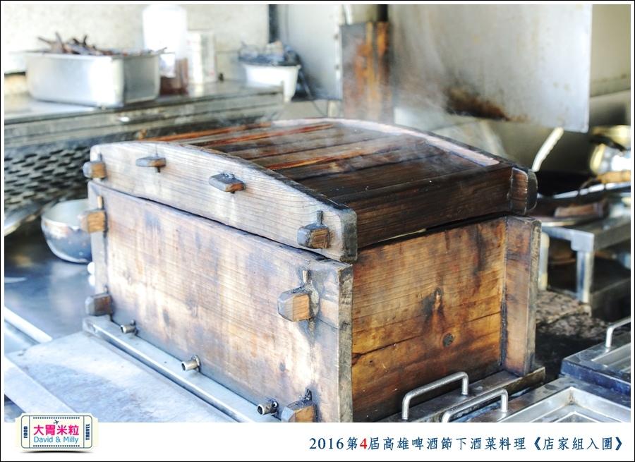 2016第4屆高雄啤酒節下酒菜料理競賽2@大胃米粒0009.jpg