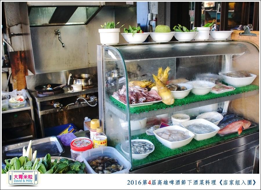 2016第4屆高雄啤酒節下酒菜料理競賽2@大胃米粒0010.jpg