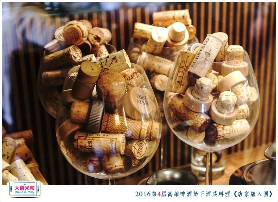 2016第4屆高雄啤酒節下酒菜料理競賽2@大胃米粒0018.jpg