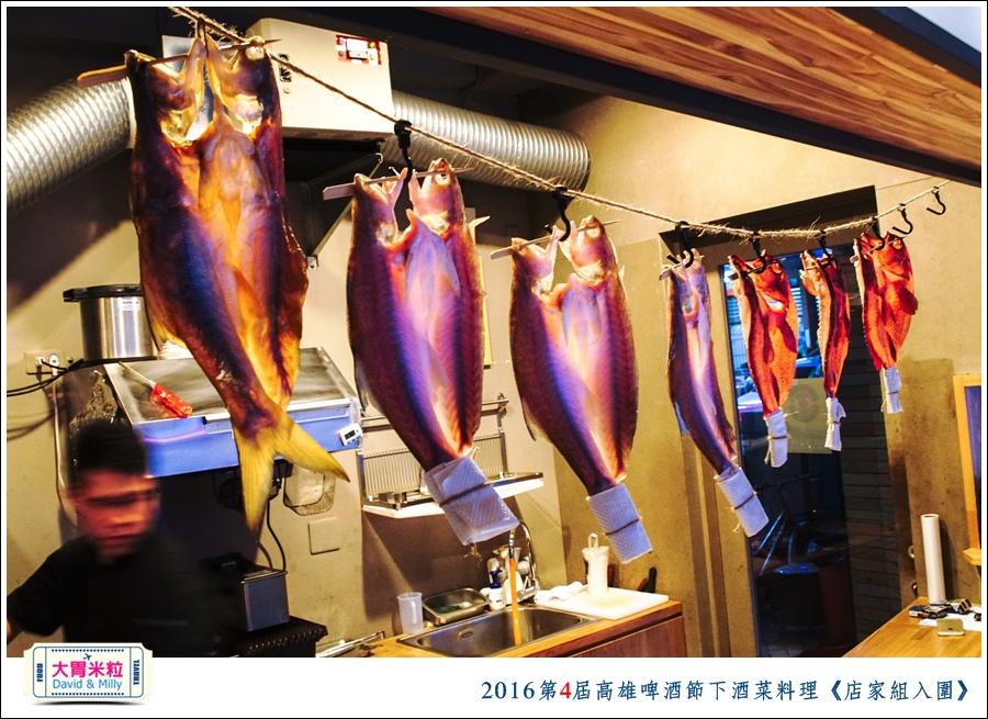 2016第4屆高雄啤酒節下酒菜料理競賽2@大胃米粒0049.jpg