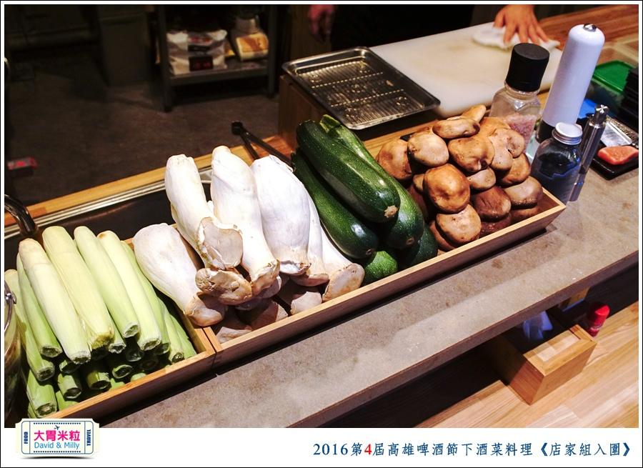 2016第4屆高雄啤酒節下酒菜料理競賽2@大胃米粒0050.jpg