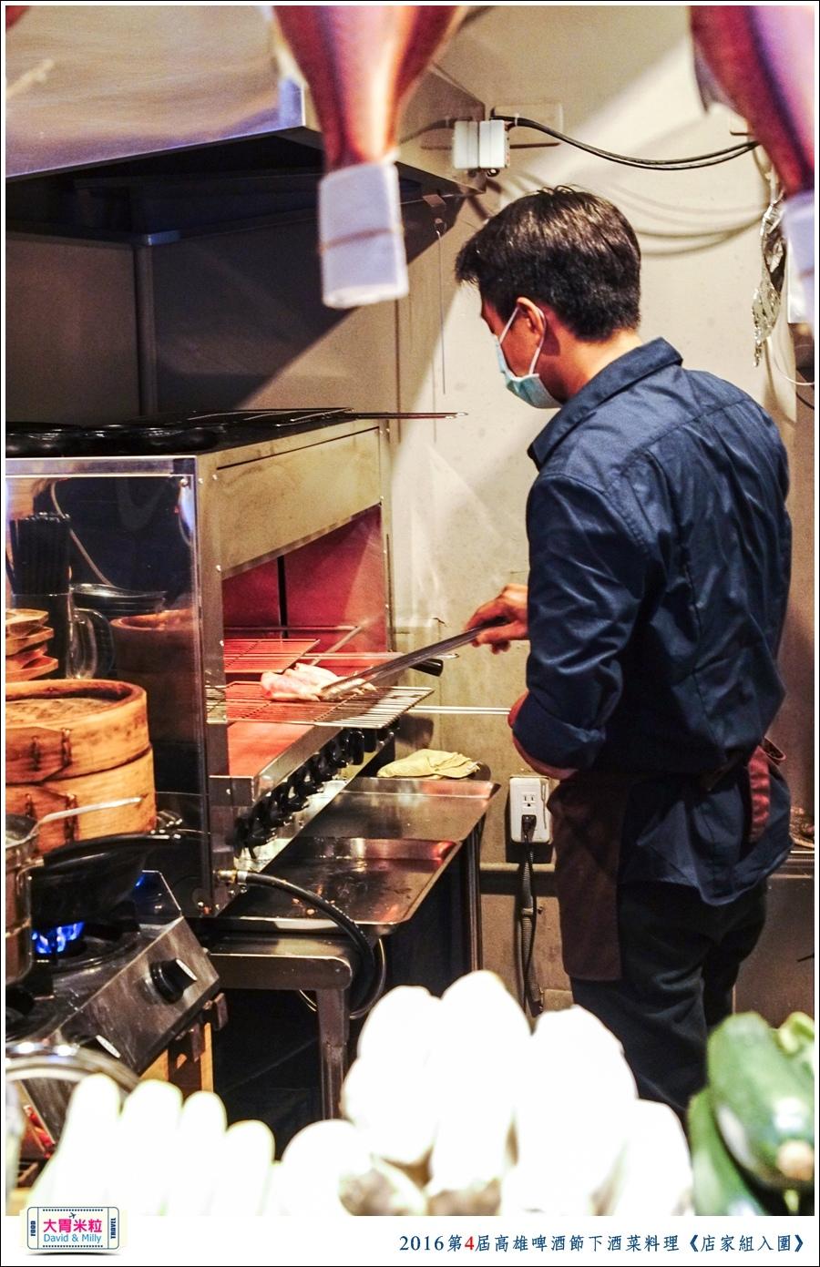 2016第4屆高雄啤酒節下酒菜料理競賽2@大胃米粒0052.jpg
