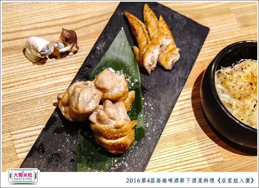 2016第4屆高雄啤酒節下酒菜料理競賽2@大胃米粒0056.jpg