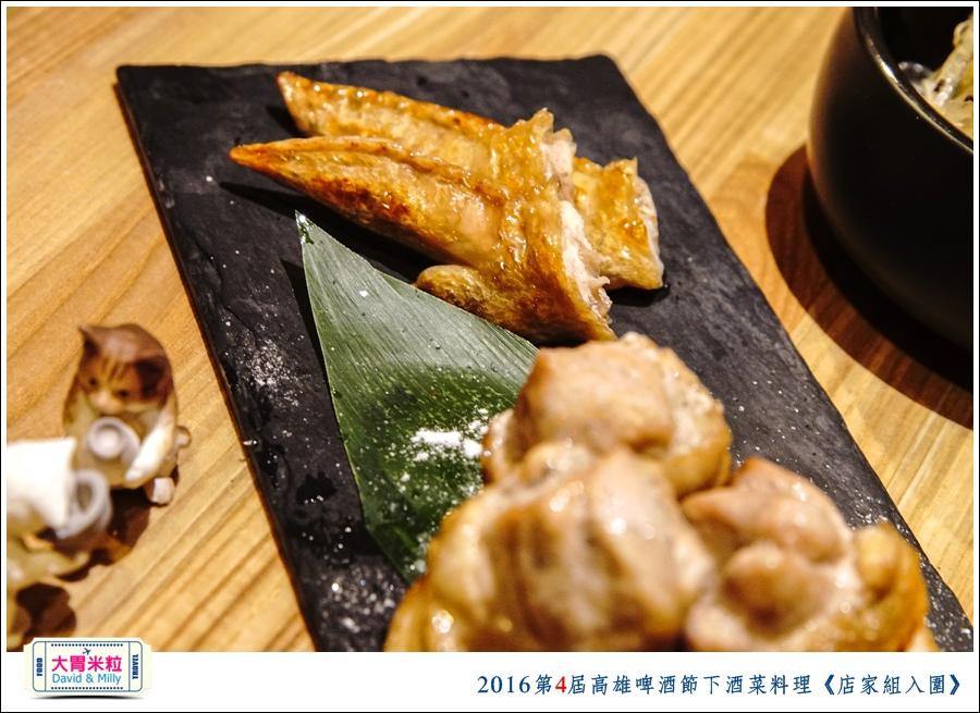 2016第4屆高雄啤酒節下酒菜料理競賽2@大胃米粒0058.jpg