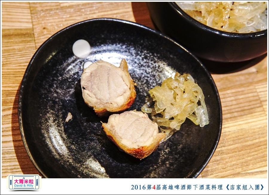 2016第4屆高雄啤酒節下酒菜料理競賽2@大胃米粒0059.jpg