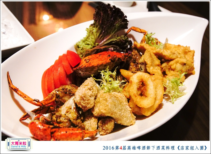 2016第4屆高雄啤酒節下酒菜料理競賽2@大胃米粒0084.jpg