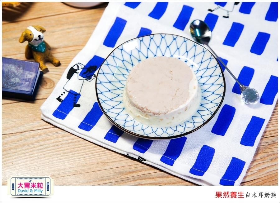 白木耳甜點推薦-果然養生白木耳奶燕@大胃米粒0012.jpg