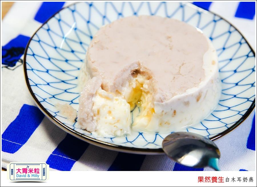 白木耳甜點推薦-果然養生白木耳奶燕@大胃米粒0013.jpg