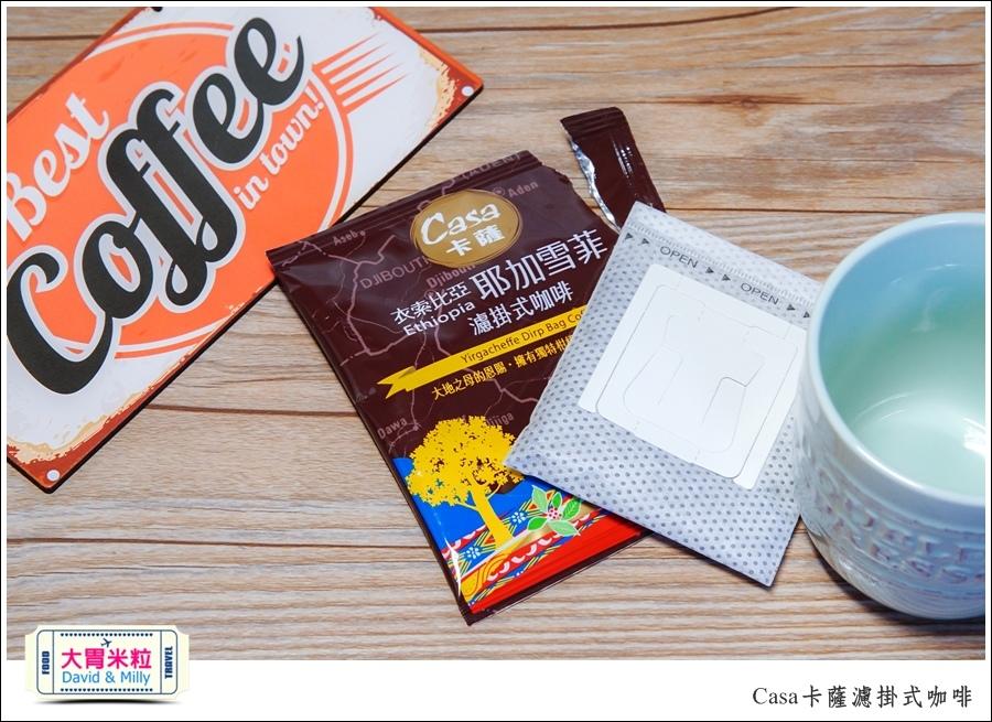 CASA卡薩濾掛式咖啡推薦-耶加雪菲咖啡@大胃米粒0005.jpg