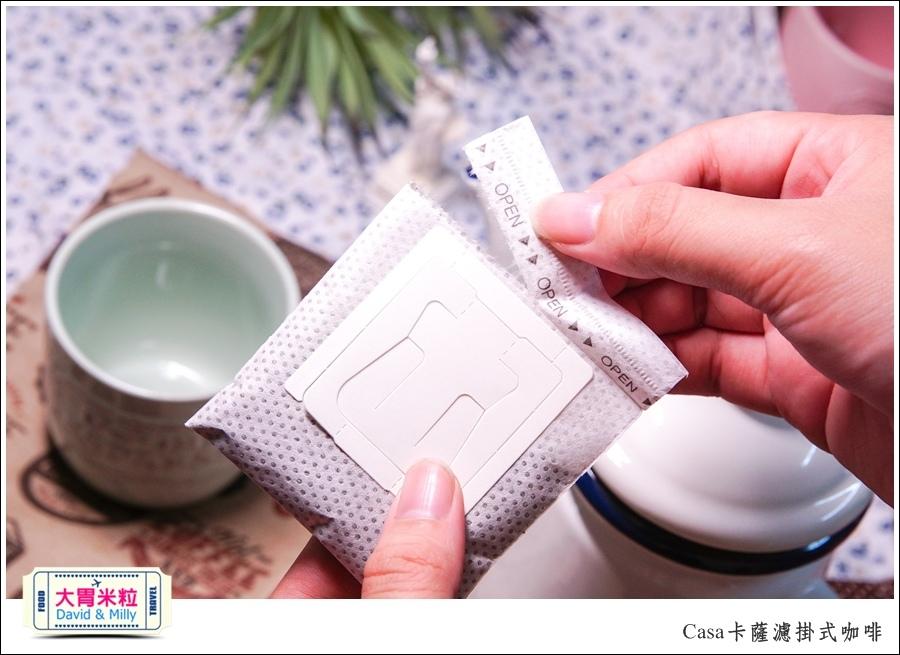 CASA卡薩濾掛式咖啡推薦-耶加雪菲咖啡@大胃米粒0006.jpg