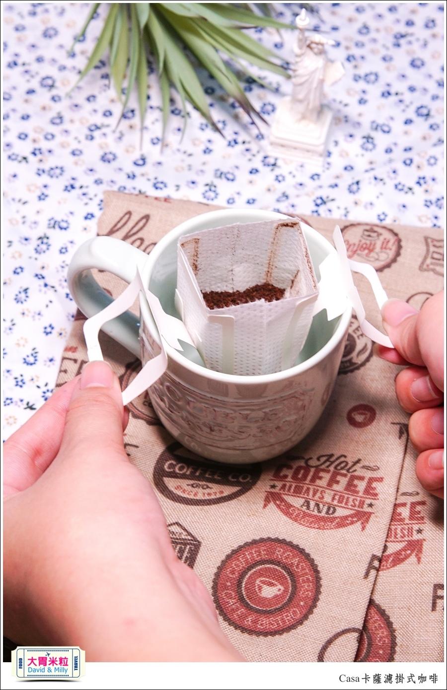 CASA卡薩濾掛式咖啡推薦-耶加雪菲咖啡@大胃米粒0008.jpg
