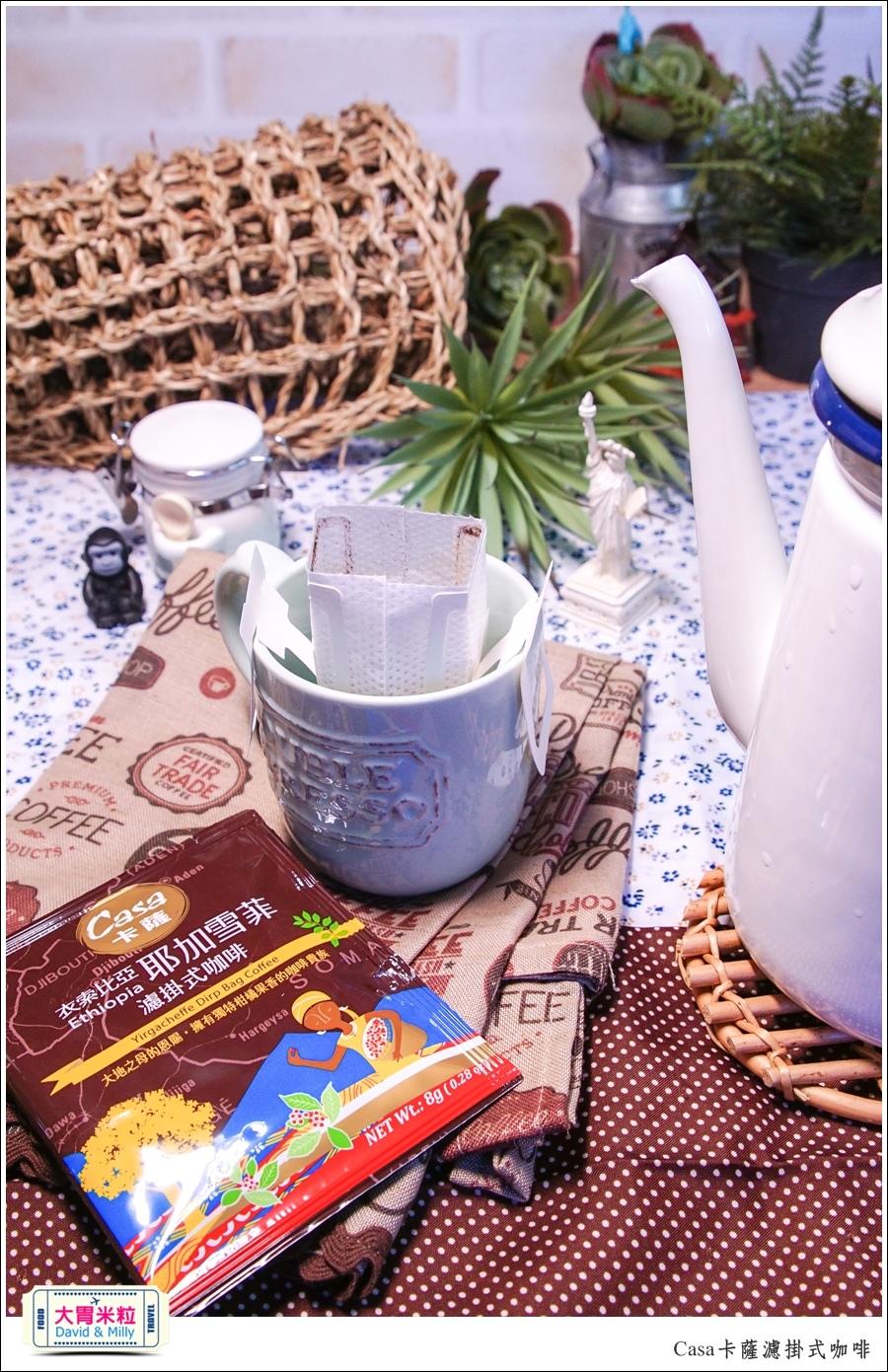 CASA卡薩濾掛式咖啡推薦-耶加雪菲咖啡@大胃米粒0009.jpg
