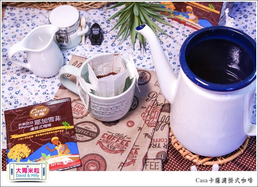 CASA卡薩濾掛式咖啡推薦-耶加雪菲咖啡@大胃米粒0010.jpg