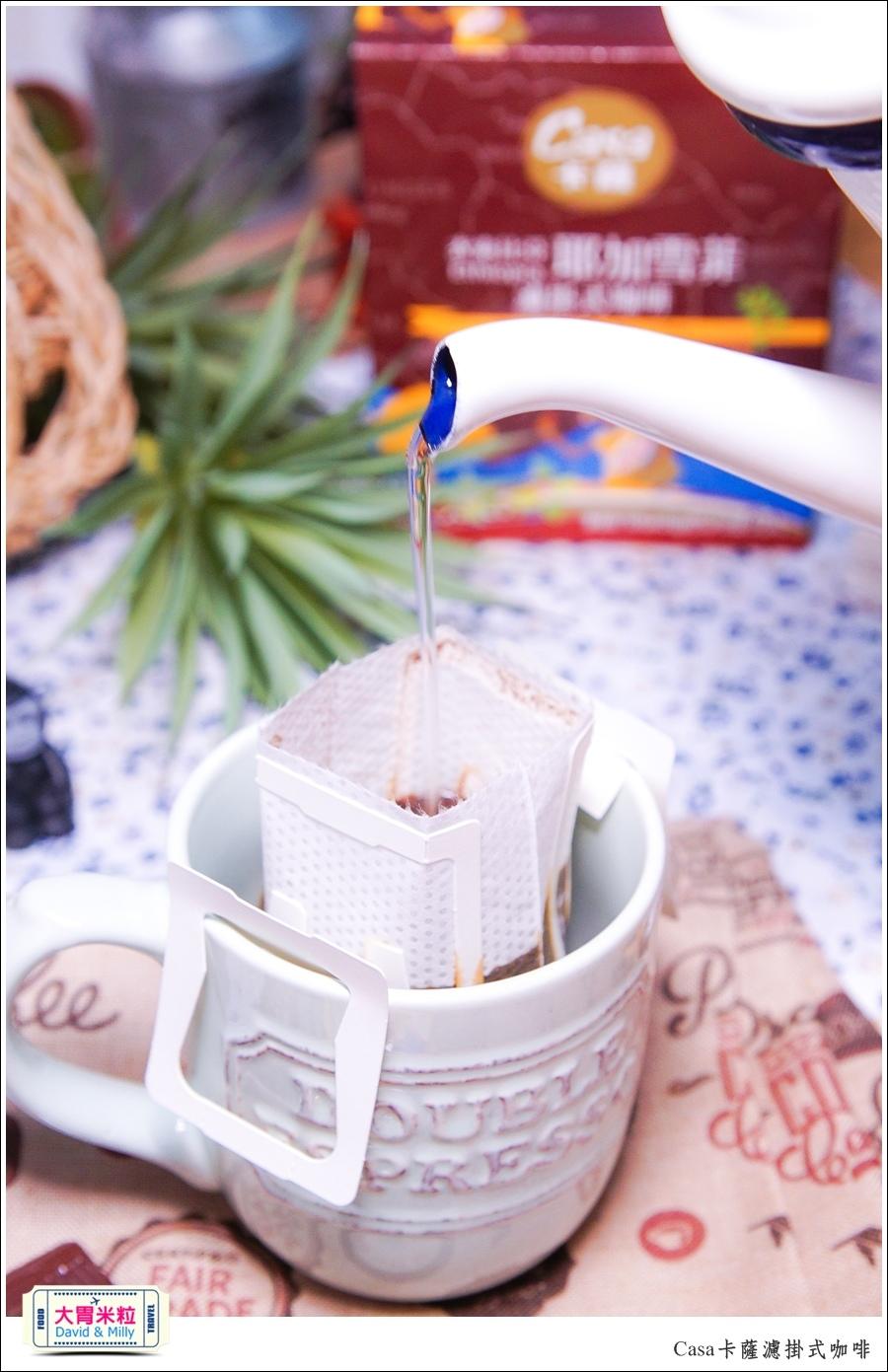 CASA卡薩濾掛式咖啡推薦-耶加雪菲咖啡@大胃米粒0011.jpg