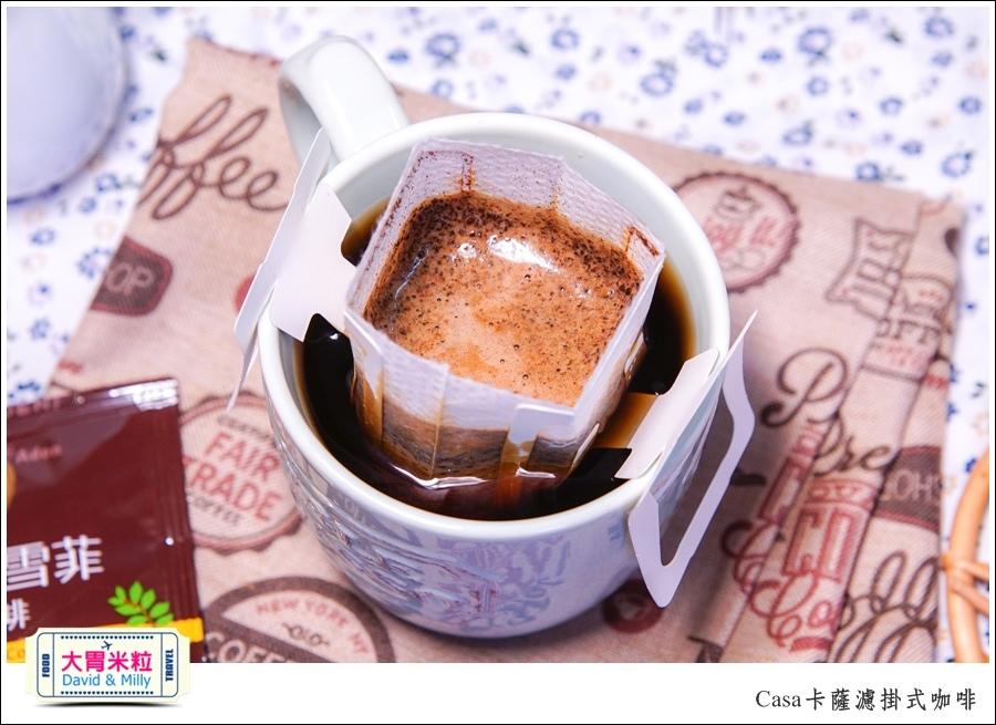 CASA卡薩濾掛式咖啡推薦-耶加雪菲咖啡@大胃米粒0012.jpg