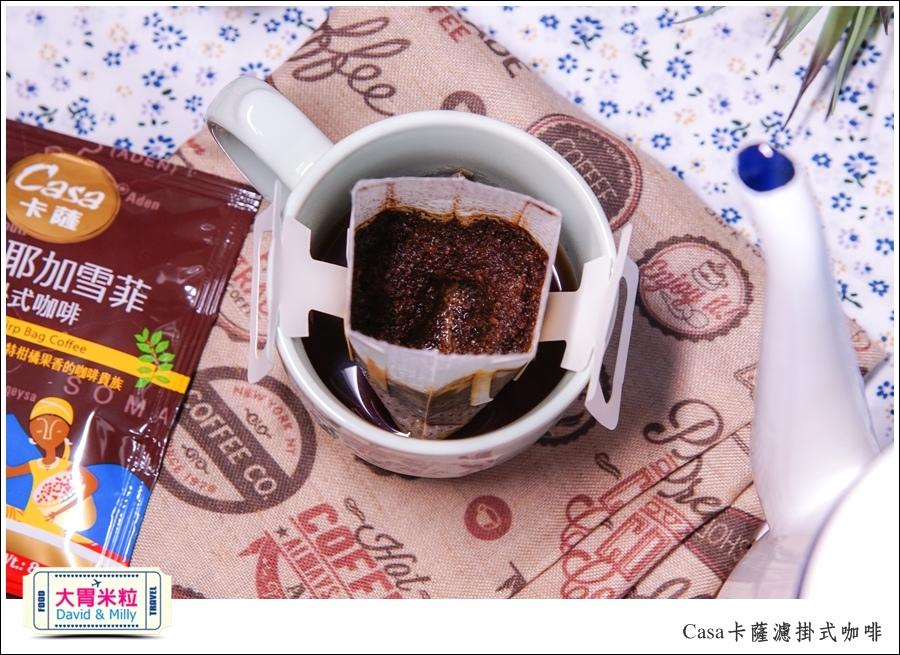 CASA卡薩濾掛式咖啡推薦-耶加雪菲咖啡@大胃米粒0013.jpg