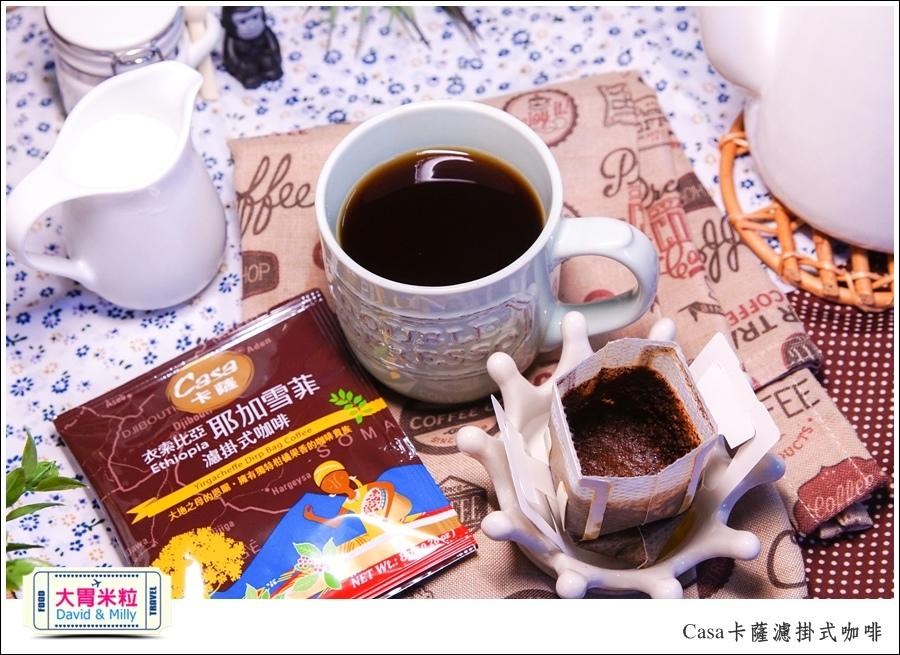 CASA卡薩濾掛式咖啡推薦-耶加雪菲咖啡@大胃米粒0015.jpg