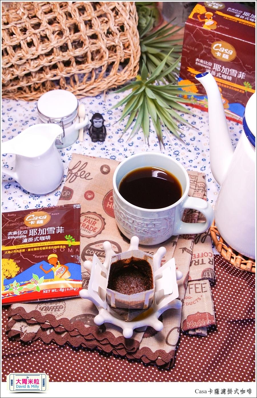 CASA卡薩濾掛式咖啡推薦-耶加雪菲咖啡@大胃米粒0016.jpg