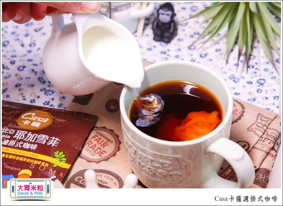 CASA卡薩濾掛式咖啡推薦-耶加雪菲咖啡@大胃米粒0017.jpg