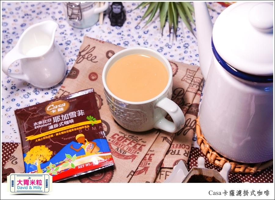 CASA卡薩濾掛式咖啡推薦-耶加雪菲咖啡@大胃米粒0018.jpg