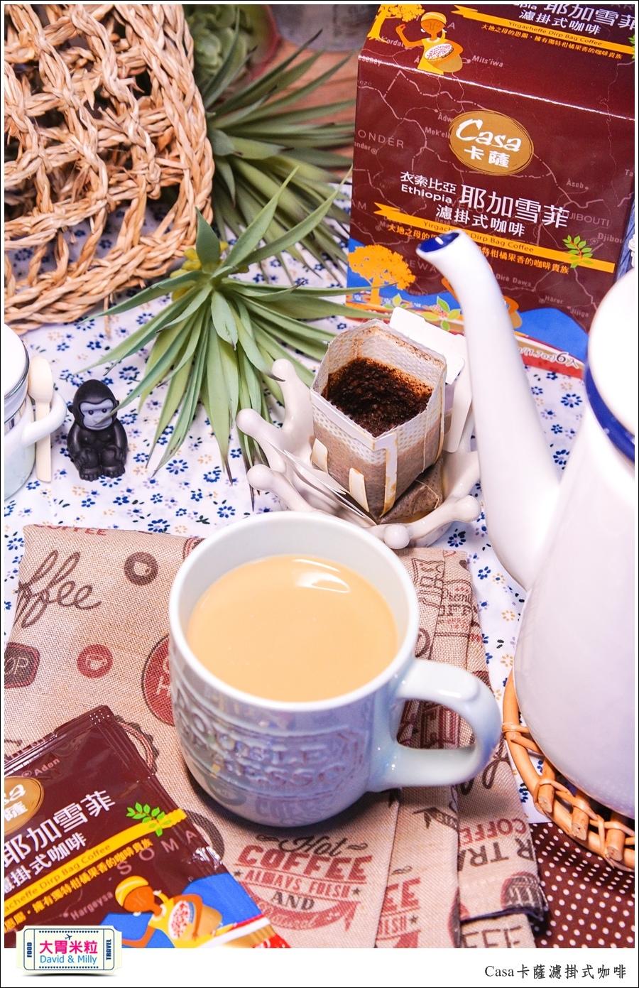 CASA卡薩濾掛式咖啡推薦-耶加雪菲咖啡@大胃米粒0019.jpg
