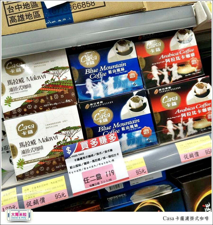 CASA卡薩濾掛式咖啡推薦-耶加雪菲咖啡@大胃米粒0023.jpg