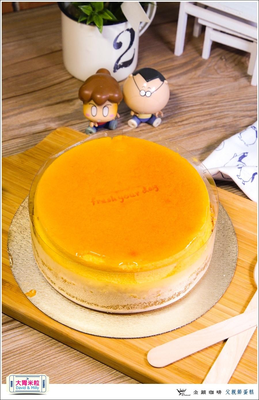 父親節蛋糕推薦-金礦咖啡2016父親節蛋糕限定預購優惠@大胃米粒0003.jpg