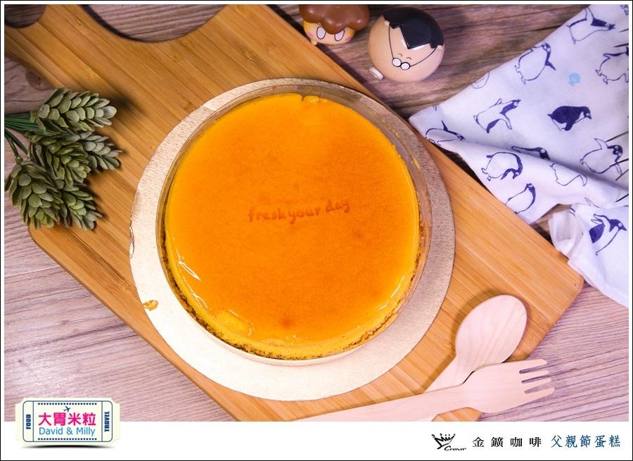 父親節蛋糕推薦-金礦咖啡2016父親節蛋糕限定預購優惠@大胃米粒0004.jpg
