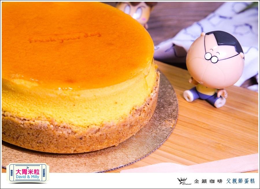 父親節蛋糕推薦-金礦咖啡2016父親節蛋糕限定預購優惠@大胃米粒0005.jpg